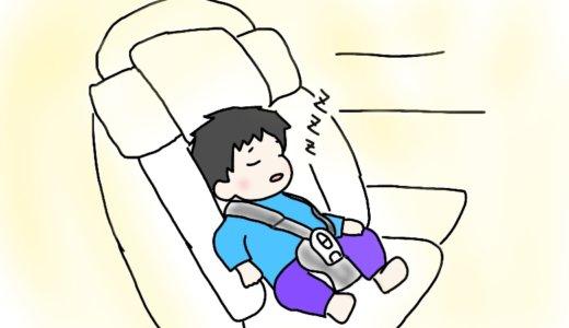 1歳から使えるチャイルドシートは何が良い?
