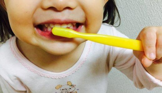 我が家の3人の子供は虫歯ゼロ!子供を虫歯から守る大切なこと