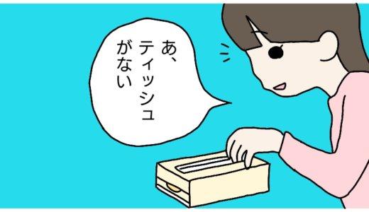 【育児漫画】末っ子長男、次女への優しさと塩対応