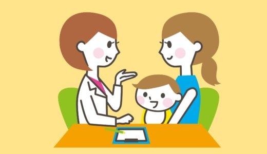 1歳6ヶ月健康診査では、何をする?検査用紙の内容と聞かれたこと