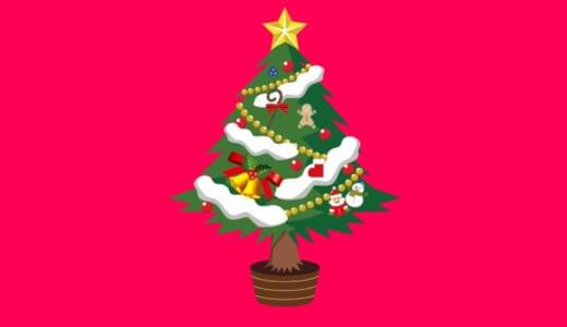 5歳と4歳と2歳のクリスマスプレゼントは、コレ♪