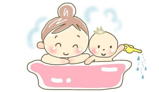杉乃井ホテルの家族風呂、赤ちゃん連れにオススメ!