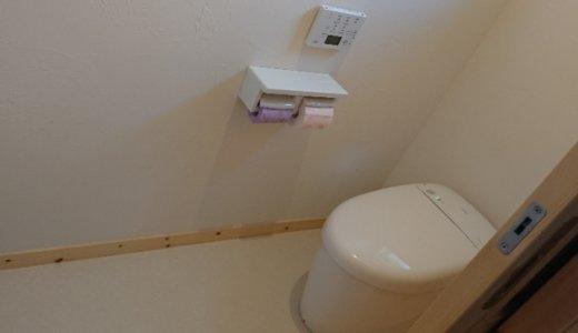 【web内覧会】マイホームのトイレは、白で統一!!