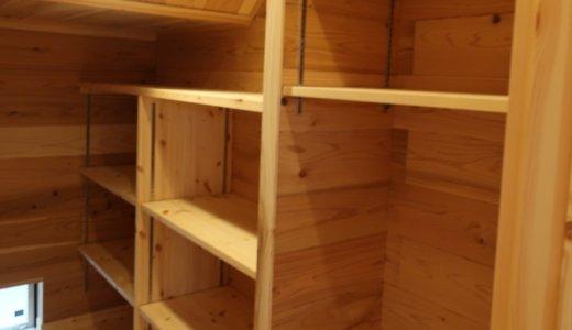 【web内覧会】まるで秘密基地!機能的な、階段下の収納