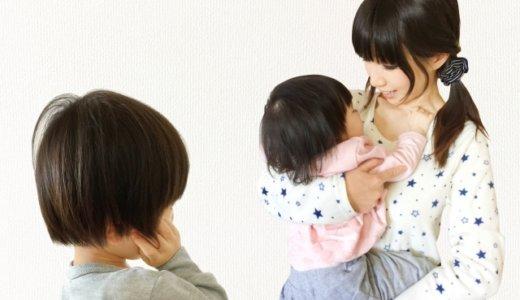 2人目出産後に、上の子可愛くない症候群になった話