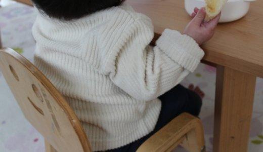 赤ちゃんの椅子、どれにする?種類や選び方をまとめてみました