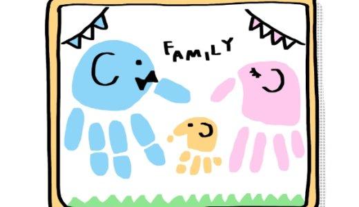新築記念!引き渡しの時、門柱に家族の手形を残しました♪