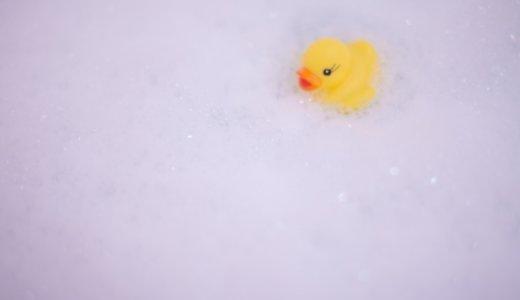 【泡風呂】きめ細かくて気持ちいい!オススメの入浴剤